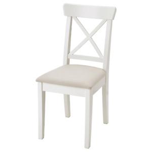 IKEA INGOLF Stuhl WEIß HALLARP BEIGE Massivholz Holzstuhl Küchenstuhl Esszimmer