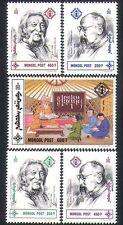 Mongolia 1999 mondo dell'istruzione giorno/insegnanti/Persone/Learning 5 V Set (n35187)