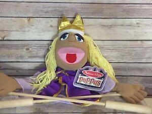 Melissa & Doug Princess With Crown Hand Puppet 3892 Girl Queen Dowel Hands New
