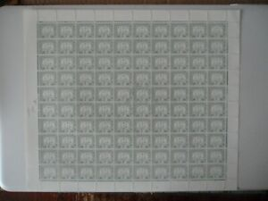 HONG KONG PD 2c SGD6a Chalky paper 1960 full sheet 100 very fresh SG Cat £150+