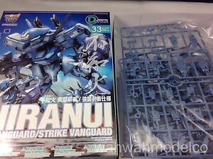 """Kotobukiya Shiranui Storm and Strike Vanguard Version """"Muv-Luv Alternative"""" Kit"""