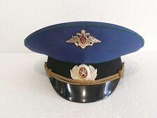 Rare Russian Army Officer Military Visor Peaked Cap Hat Cockade/Badge - 57cm