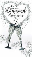 Diamond 60th Anniversary Greeting Card Hand-Finished Champagne Range Cards