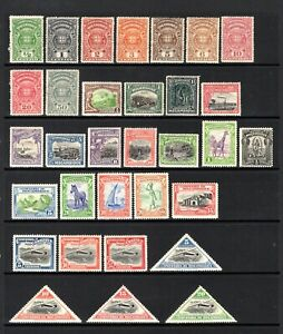 MOZAMBIQUE EARLY TO MID PERIOD LIGHTLY & MOUNTED MINT RANGE x 32 STAMPS ODD MNH