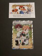 New listing Pokemon Card Japanese S4a Shiny Star V Gym Trainer Full Art Trainer 192/190