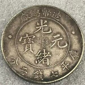 Chinese antiques silver coins 1905 Qing Guangxu Mainplant one dollar Rating coin