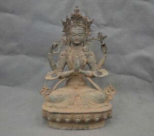 Vintage Bronze Buddhism Buddha Mandala Bodhisattva 4 hands Arm Guanyin Statue
