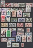 FRANCE STAMP ANNEE COMPLETE 1959 YVERT N° 1189/1229 : 41 TIMBRES NEUFS xx LUXE