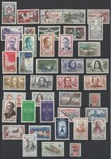 FRANCE STAMP ANNEE COMPLETE 1959 : 41 TIMBRES NEUFS xx LUXE T214