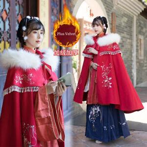 Women Shawl Cloak Cosplay Costume Embroidery Hanfu Winter Warm Plus Velvet Coat