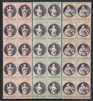 s34730 DEALER STOCK SAN MARINO 1969 MNH** Natale Christmas 3v  (X10 SETS)