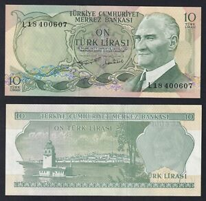 Turchia 10 lira 1975 FDS-/UNC-  C-08