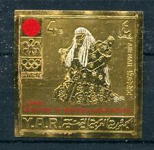 Jemen Nord Yemen North 1970 Olympiade Olympics 1972 Gold 1266 B Imperf MNH