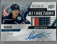 ALEXANDRE TEXIER 2019-20 UD PREMIER ROOKIE PREMIER ATTRACTION AUTO 3 CLR 15 OF99