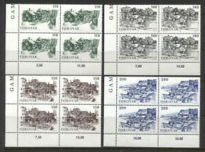 FAROE ISLANDS 1981, ART: SKETCHES OF OLD TORSHAVN, Sc 59-62 BLOCK OF 4 SETS, MNH