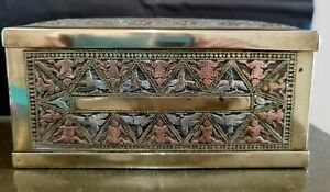 STUNNING LARGE SIGNED COPPER AND SILVER INLAID  BRASS CASKET INDIAN SRI LANKA