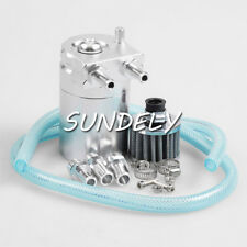 0.3L Silver Baffled Universal Aluminum Oil Catch Breather Can Reservoir Tank