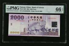 2001 Taiwan China - Bank of Taiwan 2000 Yuan Pick#1995 PMG 66 EPQ Gem UNC