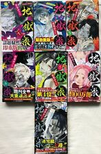 Hells Paradise - Jigokuraku Vol. 1-7  Japanese Manga Japan Collection Import