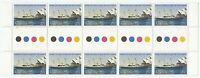 1983 10 x 27c Stamps 'Queen's Birthday - HMY Britannia' - MNH Gutter Strip