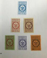 1905 KOREA OLD STAMP