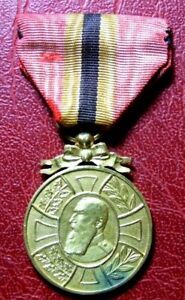 BELGIUM King Leopold's II 40th Anniversary of reign 1865-1905 Ruby Jubilee medal