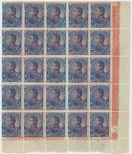1893 Venezuela - Simon Bolivar - 1882 Overprinted - Block 25 x 5 Centimos Stamps