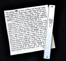"""Kosher Mezuzah Scroll Parchment Klaf 4"""" 10 Cm Israel"""