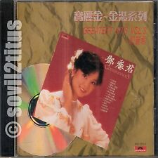 CD 1989 T-113 Teresa Teng Greatest Hits Vol. 3  鄧麗君 金装系列 #3511