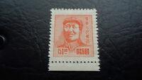 China, Stamps, 1949, Mau Tse tung ungestempelt, Wert: 150