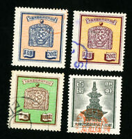 China Stamps VF 4 Used Revenues
