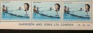 BRITISH SOLOMON ISLANDS 1968-71 SG166 1c. VINE FISHING  -  MNH