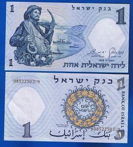 ISRAEL - 1 LIRA PIC-30  UNCIRCULATED