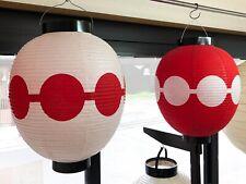 Real Kyoto Gion Geisha District 'Dango' Chochin LanternChoose Red or White