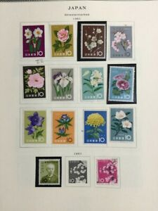 TCStamps --15x -- Pages BEAUTIFUL! OLD Japan Postage Stamps +Sheets #399