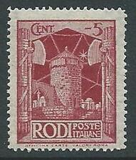 1932 EGEO PITTORICA 5 CENT MNH ** - M52-3