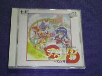PC Engine Super CDROM2 - Fray CD In Magical Adventure - Japan Import