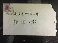 1962 Shamshuipo Hong Kong Cover 10c Definitive Stamp