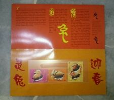 Rabbit Chinese Lunar New Year Zodiac Presentation Pack - Singapore Stamp set MNH