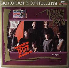 DDT LEGENDY RUSSKOGO ROKA  BEST SONGS