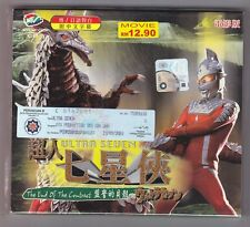 Ultraseven End of the Contract VCD Tokusatsu Chinese Dub Ultraman Ultra Seven