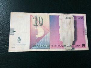 10 DINARA 2011-  NORTH MACEDONIA -  BANKNOTES