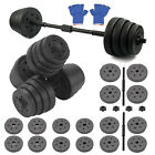 30kg Dumbbells Weights Set With Dumbell Bars and Barbell Joiner Gym Hand Weight