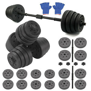 30KG Dumbell Gym Weights Training Set Fitness Workout Home Exercise Free Weight