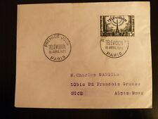 FRANCE PREMIER JOUR FDC YVERT 1022    LA TELEVISION    15F   PARIS   1955