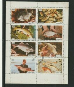 ISO SWEDEN LOCALS 1973 FISH SOUVENIR SHEET FINE USED