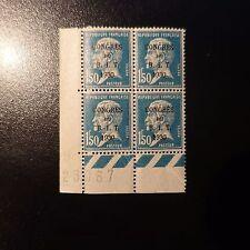 CONGRESSO DEL BIT B.I.FRANCOBOLLI 1930 N°265 BLOCCO DA 4 LUXE GOMMA ORIGINALE