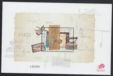 China Macao Macau Mint Never Hinged Post Office Fresh Miniature Souvenir sheet71