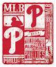 """New Baseball Philadelphia Phillies Fleece Throw Blanket 50"""" x  60"""""""