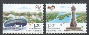 P.R. OF CHINA 2016-9 TANGSHAN INT'L HORTICULTURAL EXPO COMP. SET OF 2 STAMP MINT